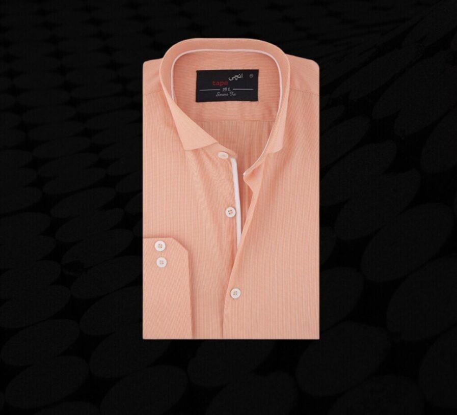 Apricot Formal Cotton Shirt