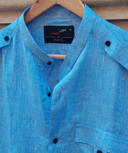 Light Blue Front Open Linen